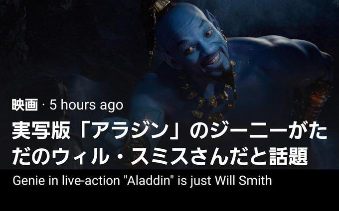 Top 50+ Will Smith Genie Meme 39