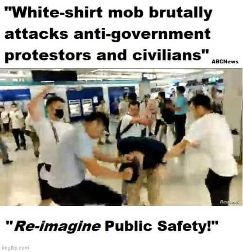 defund police meme 7
